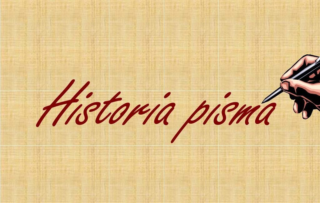 Historia pisma 1