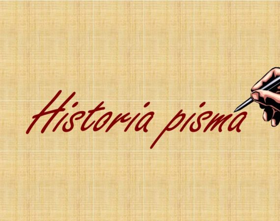 Historia pisma 3